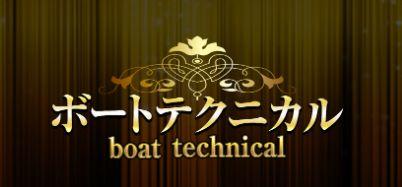 ボートテクニカル_ロゴ