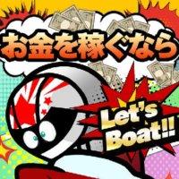 『Let'sBoat(レッツボート)』は気楽に稼げる毎日稼げる情報を無料公開!